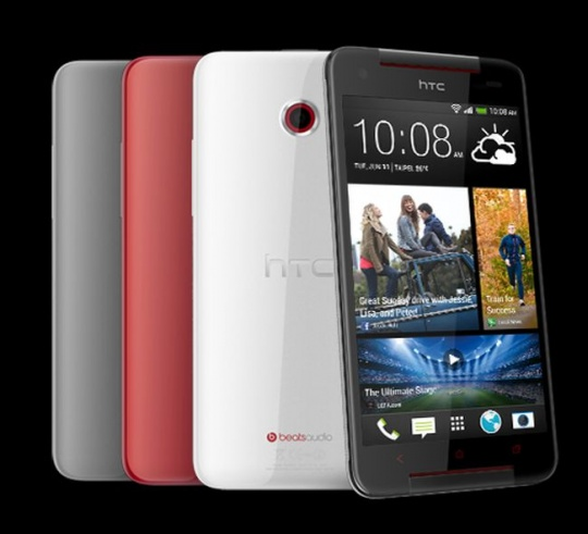 htc_butterfly_s_main_article_3_1371706692_540x540