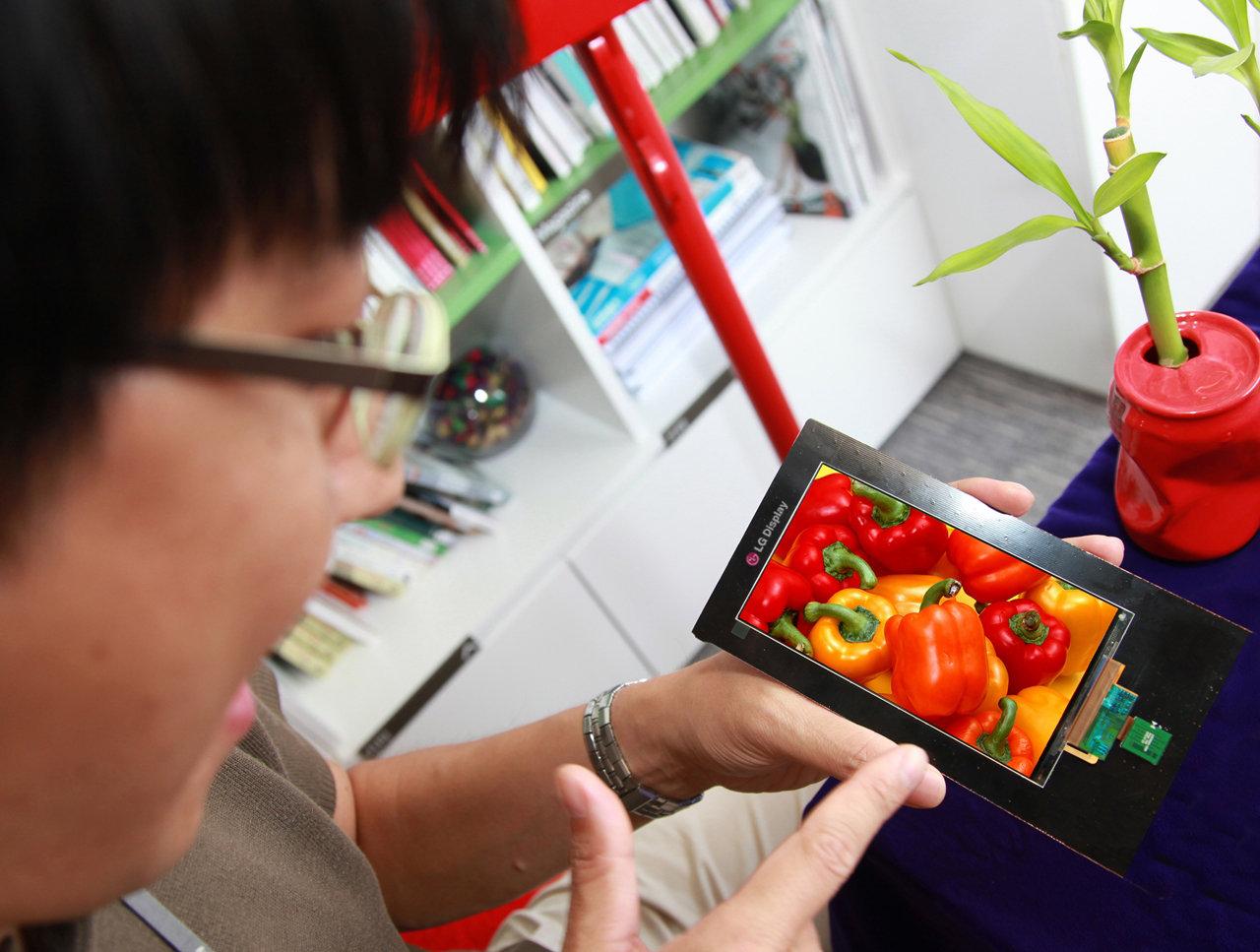 LG_Quad_HD_smartphone_screen
