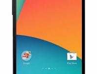 jpeg_32241_google-nexus-5-smartfon-przod__250x380.jpeg