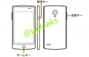 LG-L25-Entry-Level-Firefox-OS-Smartphone-Leaks-Coming-Soon-466791-2