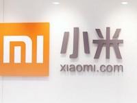 xiaomi-logo-header