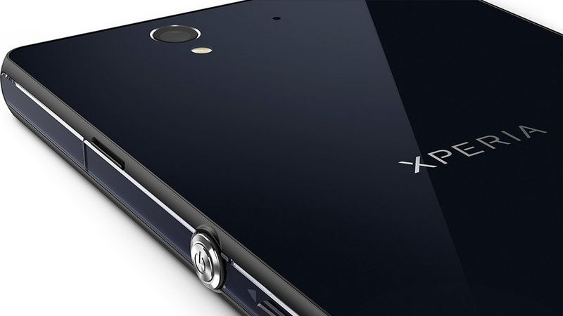 Sony-s-Xperia-Z-could-sport