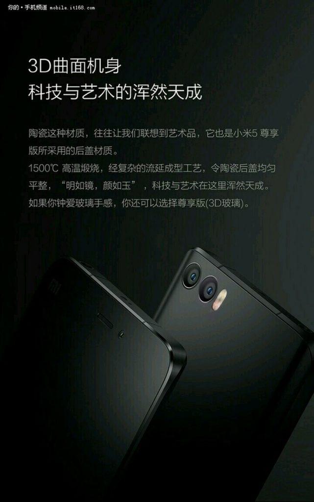 Xiaomi-Mi5s-Render